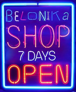 Интернет-магазин Belonika Shop